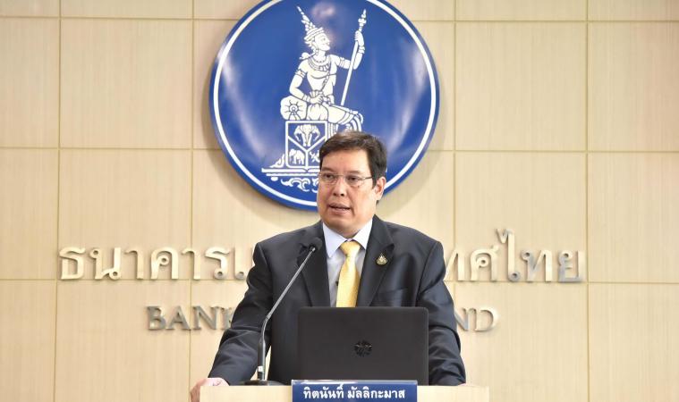 www.thaipost.net