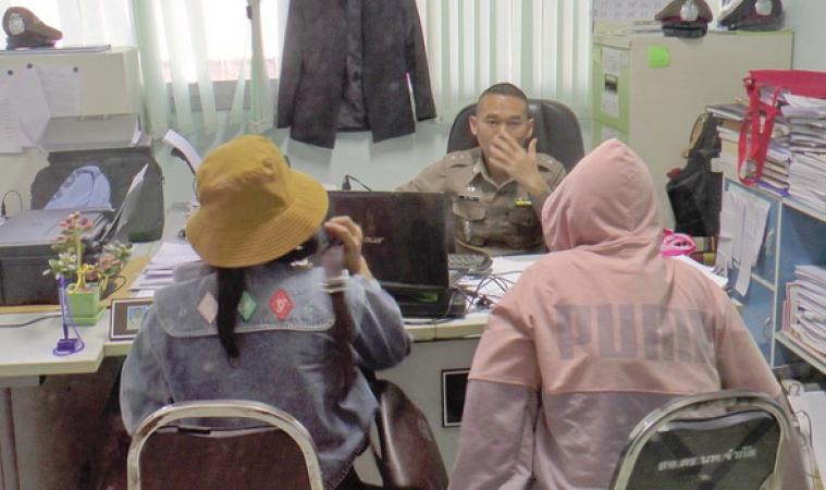 https://storage.thaipost.net/main/uploads/photos/big/20191107/image_big_5dc3abb3b1927.jpg